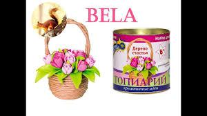 <b>Топиарий</b> - Тюльпаны в корзинке   <b>Набор для творчества</b> ...
