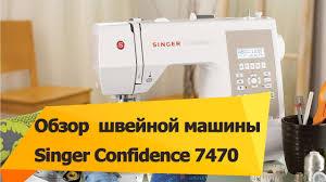 Швейная машина <b>Singer</b> Confidence 7470. Обзор от Папа Швей ...