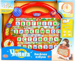 Детская развивающая <b>игрушка PlaySmart</b> Весёлая Азбука ...