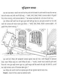 essay on william shakespeare in hindi essay essay on william shakespeare in hindi