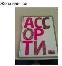 """""""Спасение Савченко - это тест на эффективность международной дипломатии"""": Активисты написали европейским лидерам открытое письмо - Цензор.НЕТ 9492"""