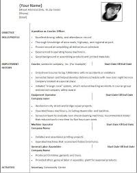 resume examples basic resume template word 2010 subscription resume template in word 2007