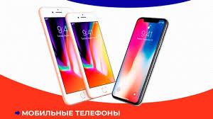 Товары Комиссионный магазин «Эксперт» Йошкар-Ола – 2 823 ...