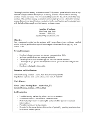 samples resume resume template pdf builder samples resume cna resume samples template design sample certified nursing assistant resume samples templates cna