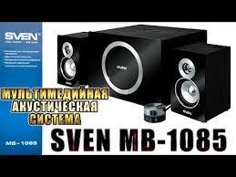 Видеобзор от покупателя на <b>Колонки SVEN MS</b>-<b>1085</b>, черный ...