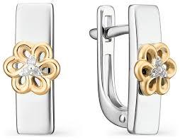 АЛЬКОР <b>Серьги с 6</b> бриллиантами из серебра и золота 02-1199 ...