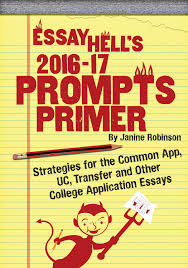 home page essay hell strategies for common prompts