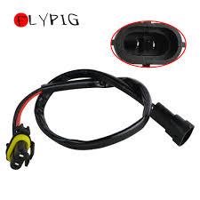 Импорт H11 автомобильные галогеновые лампы <b>адаптер</b> ...