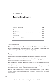 Personal statement help student room cambridge primary homework     LinkedIn Computer Laboratory Cambridge Admissions Very Similar We consider    GCSE results  or equivalent international qualification