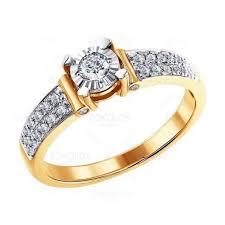 <b>Кольцо</b> из красного золота 585 пробы с бриллиантом 1445218 ...