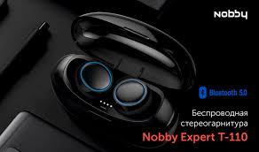 <b>Беспроводные</b> наушники <b>Nobby Expert</b> T-110 , USB, удобные ...