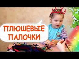Видеозаписи ПОДЕЛКИ ДЛЯ ДЕТЕЙ | ВКонтакте