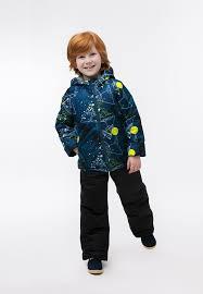 <b>Комплект</b> верхней одежды для мальчика Jicco by <b>Oldos</b> Андри ...
