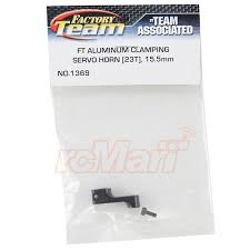 Associated 1368 FT Aluminum Clamping Servo Horn <b>25T 20 mm</b> ...