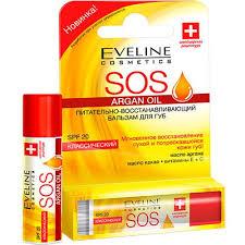 """<b>Бальзам для губ</b> Eveline """"Argan Oil SOS. Классический ..."""