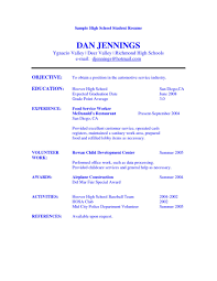 computer skills resume example com computer skills resume example and get inspiration to create a good resume 13