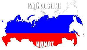 Щедрость в отношении Украины ударит очень сильно по России, но мало что изменит,  - Немцов - Цензор.НЕТ 3978