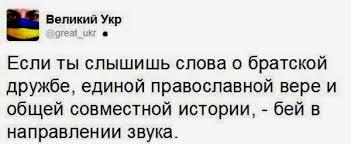 Одиночные пикеты в поддержку крымских татар проходят в России - Цензор.НЕТ 6889