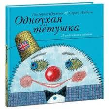 Купить <b>кружки</b> до 1000 рублей в интернет-магазине Lookbuck ...
