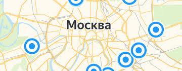 «Термометры инфракрасные <b>Fluke 62 MAX+</b>» — Результаты ...