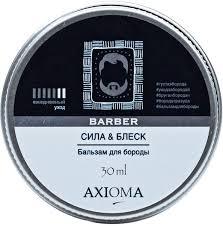 "Axioma <b>Бальзам для бороды</b> ""Сила и блеск"", 30 мл"