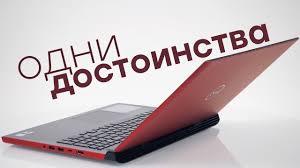 Игровой <b>ноутбук Dell G5</b> 15-<b>5587</b>: Core i7, GeForce GTX 1060 и ...