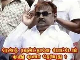 Vijayakanth funny memes about Election Campaign - YouTube via Relatably.com