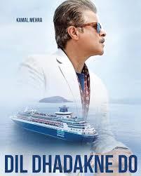 Dil Dhadakne Do poster के लिए चित्र परिणाम