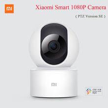 Compare prices on <b>Original Xiaomi Smart</b> 1080p Wifi Ip Camera ...