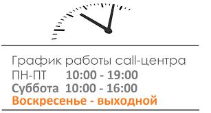 Аксессуары для создания причес купить оптом Украина, купить ...