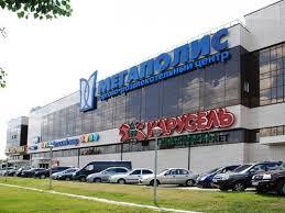 Цены «Школьный ранец.рф» на Технопарке в Москве — Яндекс ...