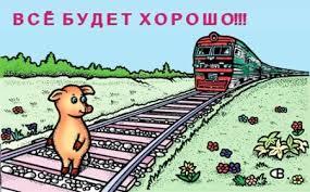 СБУ запретила российскому рэперу L'One въезд в Украину - Цензор.НЕТ 1631