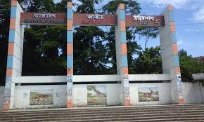 Zoológico de Daca