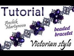 Tutorial: Victorian <b>beaded</b> bracelet / МК: <b>Браслет</b> в Викторианском ...