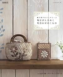 <b>Patchwork</b> of small south Kumiko daily | Kumiko Minami | купить ...