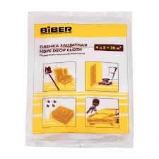 БИБЕР 31811 <b>Пленка защитная для</b> ремонтных работ 4х5м (100 ...