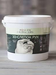 <b>Набор</b> 3D-слепок рук на 2-3 руки (Италия) <b>MOSCOW CASTING</b> ...