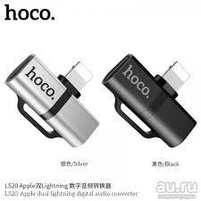 Разветвитель <b>Hoco LS20</b> Apple, (наушники <b>lightning</b>+зарядка ...
