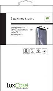 <b>Стекло защитное LuxCase iPhone</b> 11 3D Silicone Frame черная ...