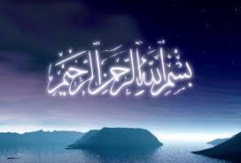 Image result for image bismillah
