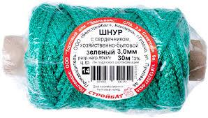 <b>Шнуры</b> хозяйственные купить в интернет-магазине OZON.ru