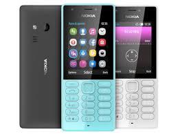 Купить сотовый <b>телефон Nokia 216</b> Dual Sim голубой по цене от ...