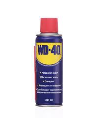 <b>Средство универсальное WD-40</b> аэрозоль 200 мл — купить в ...
