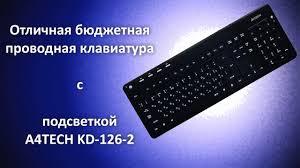 Обзор / Бюджетная проводная <b>клавиатура</b> с белой подсветкой ...