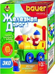 Игровой <b>набор ЭКО Bauer</b> Ж/Д 32 эл. (в коробке) 21х17х5 <b>Бауер</b> ...