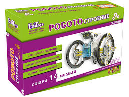 <b>Конструктор Veila Solar 14в1</b> 1004 | agrofirmamyaso.ru