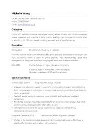 example of a resume education sample resume education