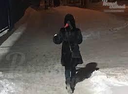 <b>Девушка с топором</b> гуляла по Чкаловскому в Ростове в темноте ...