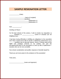 resignation letter format of resignation letter due to personal reasons