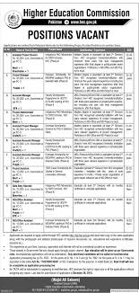 higher education commission hec job assistant project director higher education commission hec job assistant project director project manager accounts manager